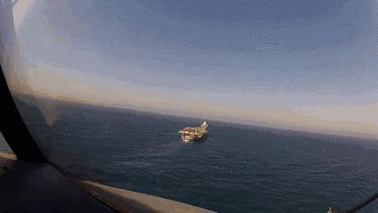 carrier gif